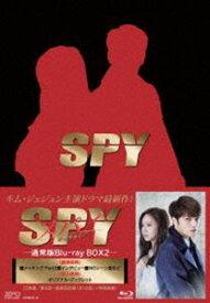 スパイ〜愛を守るもの〜〈通常版〉ブルーレイBOX2 [Blu-ray]