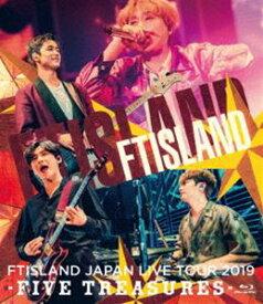 FTISLAND/JAPAN LIVE TOUR 2019 -FIVE TREASURES- at WORLD HALL [Blu-ray]