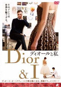 [DVD] ディオールと私【通常版】
