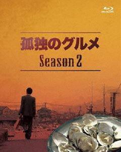 [Blu-ray] 孤独のグルメ Season2 Blu-ray BOX