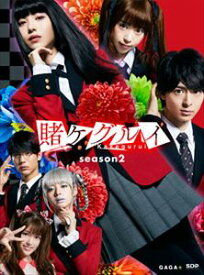 賭ケグルイ season2 Blu-ray BOX [Blu-ray]