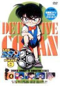 名探偵コナンDVD PART9 Vol.4 [DVD]