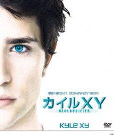 カイルXY シーズン1 コンパクトBOX [DVD]