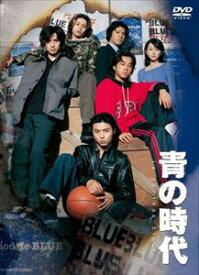 青の時代 リニューアル DVD-BOX [DVD]