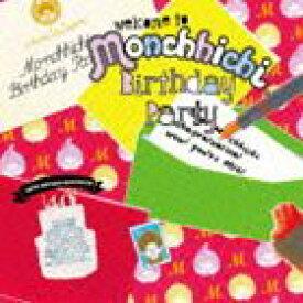 Monchhichi Birthday Party [CD]
