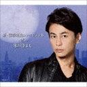 [CD] 氷川きよし/新・演歌名曲コレクション6 -碧し-(初回完全限定スペシャル盤/Aタイプ/CD+DVD)