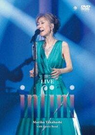 高橋真梨子/LIVE infini【DVD】 [DVD]