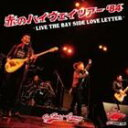 [CD] RED HOTS feat.CONNY/赤のハイウェイツアー'84〜LIVE AT THE BAY SIDE LOVE LETTER〜