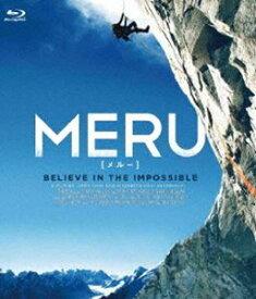 MERU/メルー Blu-rayスタンダード・エディション [Blu-ray]