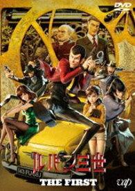 ルパン三世 THE FIRST(ルパン三世参上スペシャルプライス版) [DVD]