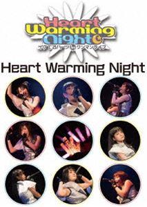 [DVD] イケてるハーツ 1stワンマンライブ Heart Warming Night