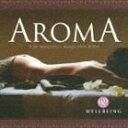 [CD] アロマ