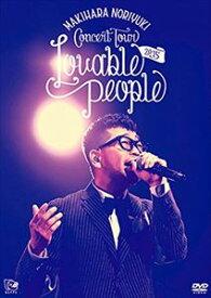 "Makihara Noriyuki Concert Tour 2015""Lovable People"" [DVD]"
