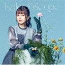鬼頭明里 / Kaleidoscope(通常盤) [CD]