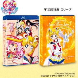 美少女戦士セーラームーンSuperS Blu-ray COLLECTION1 [Blu-ray]
