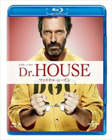 Dr.HOUSE/ドクター・ハウス ファイナル・シーズン ブルーレイ バリューパック [Blu-ray]