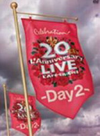L'Arc〜en〜Ciel/20th L'Anniversary LIVE -Day2- [DVD]