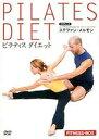 [DVD] ピラティスダイエット DVD-BOX ランキングお取り寄せ