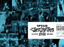 SPYAIR/JUST LIKE THIS 2018(完全生産限定盤) [Blu-ray]