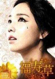 福寿草 DVD-BOX6 [DVD]