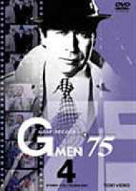 Gメン'75 BEST SELECT Vol.4(完) [DVD]