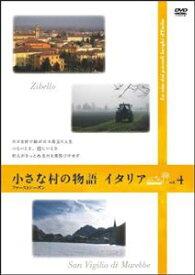 小さな村の物語 イタリア ファーストシーズンVOL.4 [DVD]