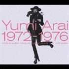 荒井由実 / Yumi Arai 1972-1976(5CD+DVD) [CD]