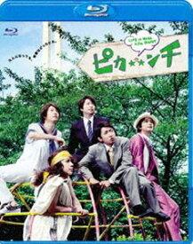 映画 ピカ☆★☆ンチ LIFE IS HARD たぶん HAPPY(Blu-ray 通常版) [Blu-ray]