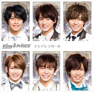 King & Prince / シンデレラガール(通常盤) [CD]