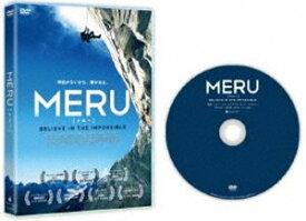 MERU/メルー DVD [DVD]