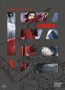 [DVD] 攻殻機動隊ARISE 1