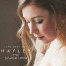 ヘイリー / 祈り〜ヘイリー・シングス・ジャパニーズ・ソングス ベスト(限定盤/SHM-CD+DVD) [CD]