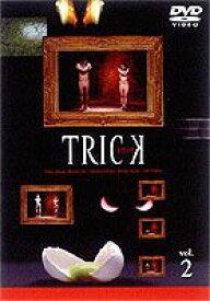 トリック TRICK 2 [DVD]