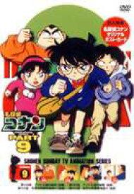 名探偵コナンDVD PART9 Vol.9 [DVD]
