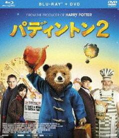 パディントン2 ブルーレイ+DVDセット(通常版) [Blu-ray]