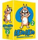 [DVD] TVアニメシリーズ ぼのぼの DVD-BOX vol.2