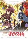 [DVD] 魔法少女まどか☆マギカ 4(通常版)
