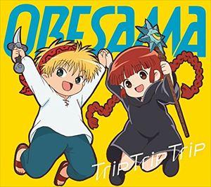 ORESAMA / TVアニメ 『魔法陣グルグル』 OP主題歌 [CD]