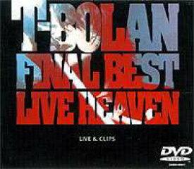 T-BOLAN FINAL BEST LIVE HEAVEN〜LIVE&CLIPS〜 [DVD]