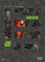 [DVD] 攻殻機動隊ARISE 2