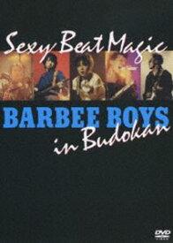 バービーボーイズ/BARBEE BOYS IN 武道館 Sexy Beat Magic [DVD]