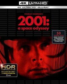 2001年宇宙の旅 日本語吹替音声追加収録版<4K ULTRA HD&HDデジタル・リマスター ブルーレイセット> [Ultra HD Blu-ray]