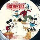 [CD] ディズニー・マスターピース・コレクション -オーケストラ-
