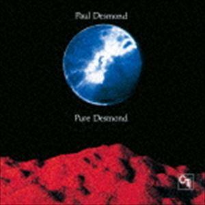 [CD] ポール・デスモンド(as)/ピュア・デスモンド