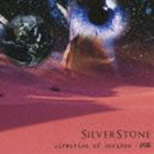 Silver Stone / Direction of horizon/斜陽 [CD]