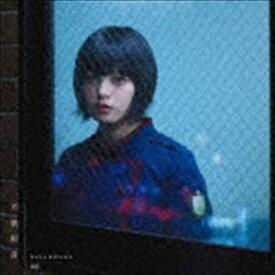 欅坂46 / 不協和音(TYPE-A/CD+DVD) [CD]