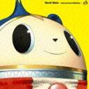 [CD] (ゲーム・ミュージック) ネバー・モア - ペルソナ4 輪廻転生-