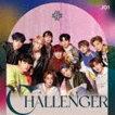 JO1/CHALLENGER(通常盤)