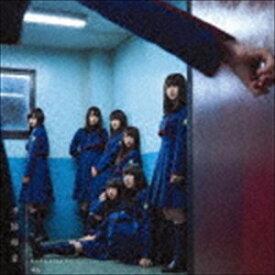 欅坂46 / 不協和音(TYPE-B/CD+DVD) [CD]