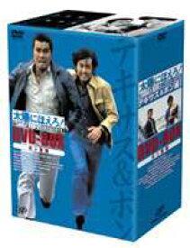 太陽にほえろ! テキサス&ボン編1 DVD-BOX ボン登場(初回生産限定) [DVD]